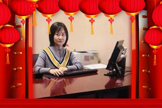 【鼎来瑞农业】祝广大朋友们春节快乐、平安如意,幸福吉祥!