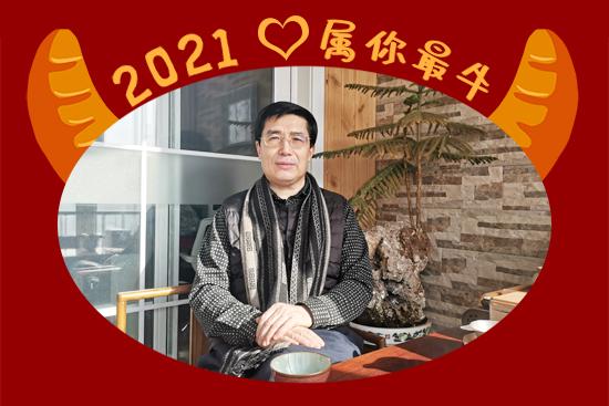 【亿友农业】祝广大经销商牛年大吉,万事如意,新年快乐!