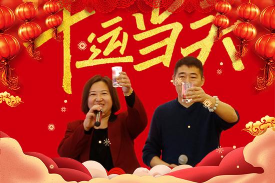 【保定农药厂】祝全国人民新年快乐,大吉大利,好运常来!