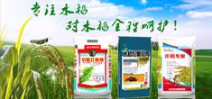 江苏农达康肥业有限公司