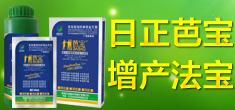 中国日正农业科技有限公司