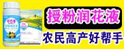 郑州龚氏化工有限责任公司