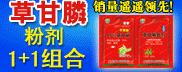 江苏华阳生物化工(集团)有限公司