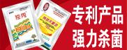 山东菏泽市绿源农化有限公司