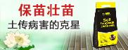 乔贝尔(北京)作物保护有限公司