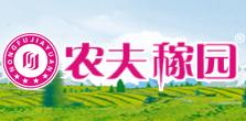 农夫稼园生物技术有限公司