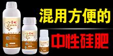 山东科若普肥业有限公司