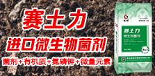 青岛港储生物技术有限公司