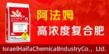 以色列海法化学工业公司