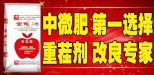 淄博如成科贸有限公司