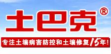 上海侨基生物科技有限公司