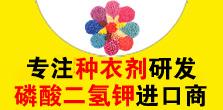 上海�越�r�I科技有限公司