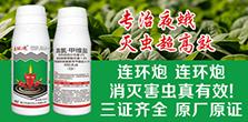 河南常�生物科技有限公司