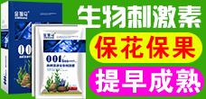 德国泰来国际肥业有限公司