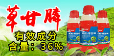 河南省恒金诺生物科技有限公司