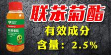 河南省恒金�Z生物科技有限公司