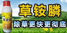 江苏益农科技有限公司