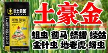 西安众民生物化工有限公司