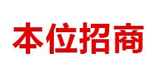 火爆农化招商网