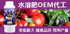 河南欧特农业科技有限公司