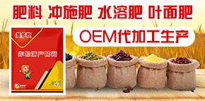 郑州赛普露生物科技有限公司