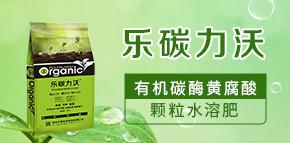 青岛多骊生物科技有限公司