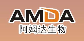 河南阿姆达生物科技有限公司