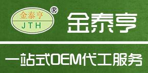 北京金泰亨科技发展有限公司