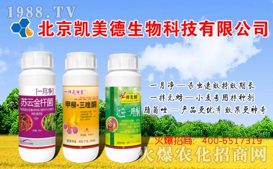 【卡绝苯甲嘧菌酯】高效低毒产品,效果更神奇!
