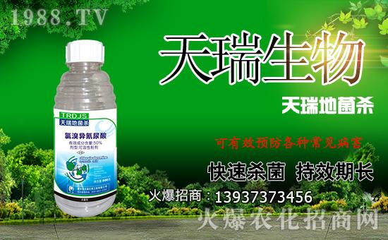 氯溴异氰尿酸,杀菌有哪些优越特性?
