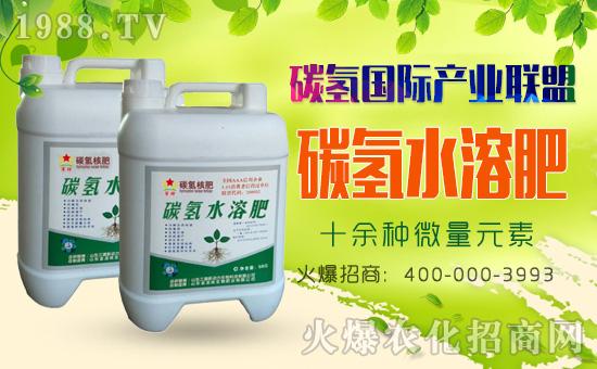 """都说葡萄上色不好!什么原因?就是你肥料没用对!试试""""碳氢水溶肥""""!"""