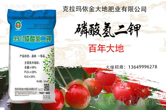 番茄座果率低怎么造成的?提高座果率的有效方法