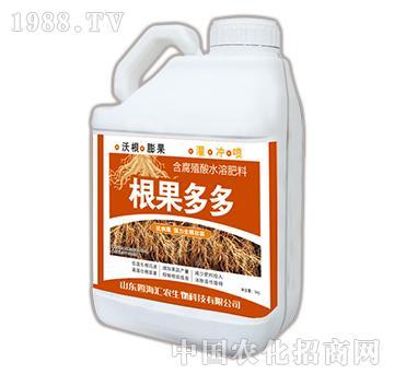 根果良品生物菌肥厂家